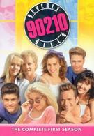 Беверли-Хиллз 90210 (1995)