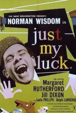 Постер фильма Просто так повезло (1957)