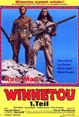 Постер фильма Золото Апачей (1963)