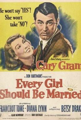 Постер фильма Каждая девушка должна выйти замуж (1948)