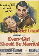 Каждая девушка должна выйти замуж (1948)