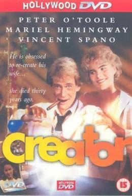 Постер фильма Создатель (1985)