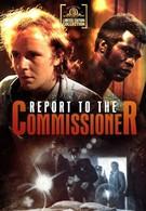Доклад для следователя (1975)