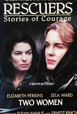 Постер фильма Спасатели: Истории мужества (1997)