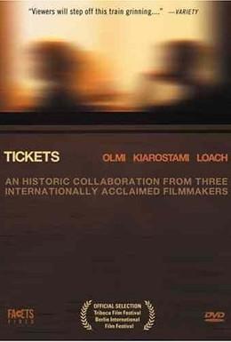 Постер фильма Билет на поезд (2005)