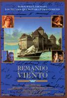 Грести по ветру (1988)