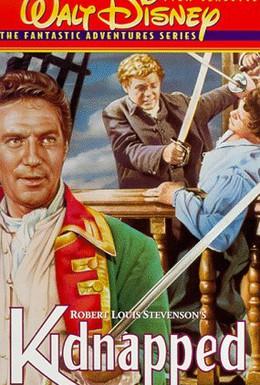 Постер фильма Похищенный (1959)