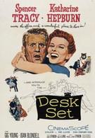 Кабинетный гарнитур (1957)