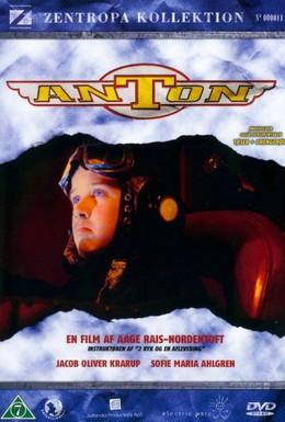 Постер фильма Антон (1996)