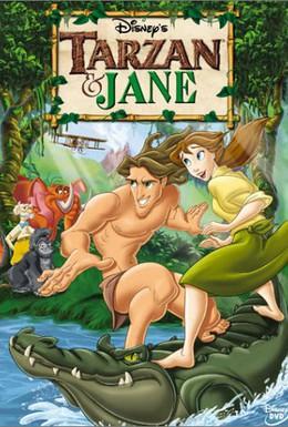 Постер фильма Тарзан (2003)
