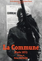 Коммуна (2000)