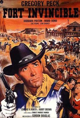 Постер фильма Только отважные (1951)