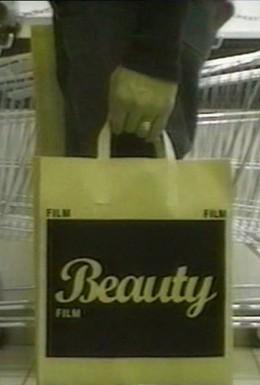 Постер фильма Красота №2 (1965)