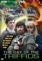 День Триффидов (1981)