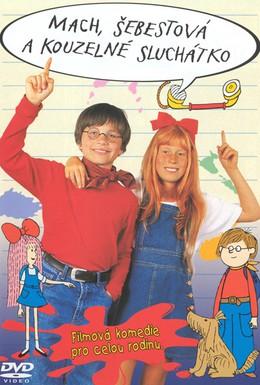 Постер фильма Мах, Шебестова и волшебная телефонная трубка (2001)