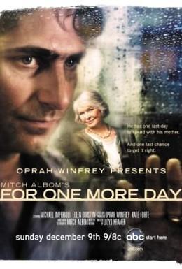 Постер фильма Ещё один день (2007)