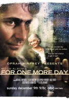 Ещё один день (2007)