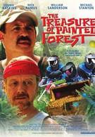 Сокровище пейнтбольного леса (2006)