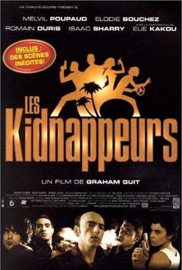 Постер фильма Похитители (1998)