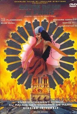 Постер фильма Собор Парижской Богоматери (1999)