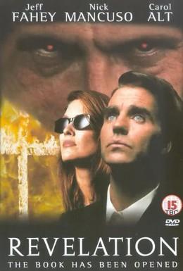 Постер фильма Повелитель тьмы (1999)