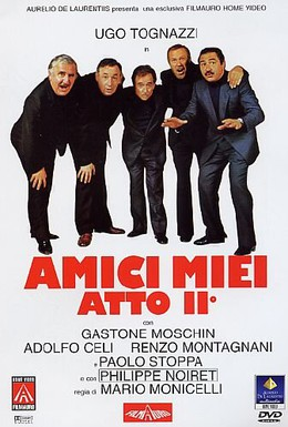 Постер фильма Мои друзья, часть 2 (1982)