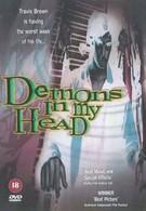 Демоны в голове (1998)