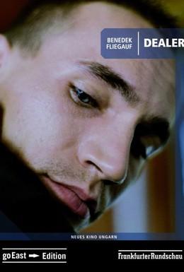 Постер фильма Дилер (2004)