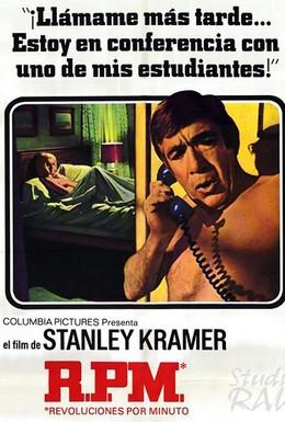 Постер фильма Революция в минуту (1970)