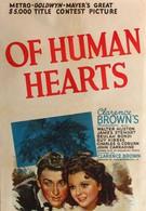 Из человеческих сердец (1938)