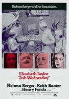 День покаяния (1973)
