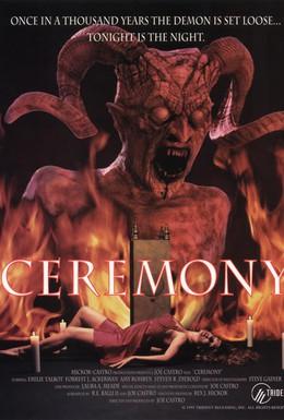 Постер фильма Церемония (1994)