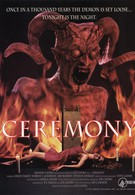 Церемония (1994)