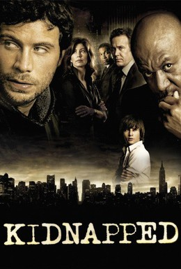 Постер фильма Похищенный (2006)
