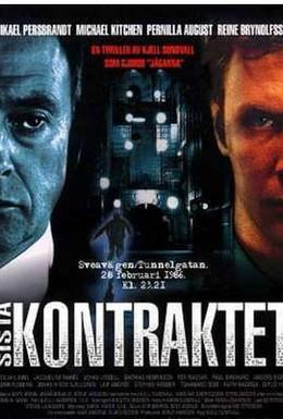Постер фильма Последний контракт (1998)