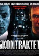 Последний контракт (1998)