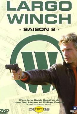 Постер фильма Ларго Винч (2001)