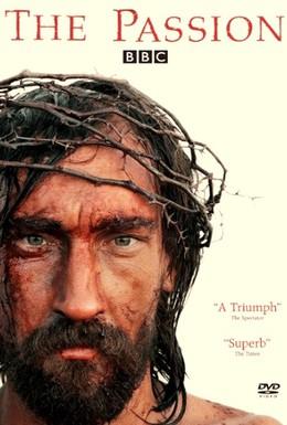 Постер фильма Страсти (2008)