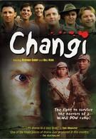 Чанги (2001)