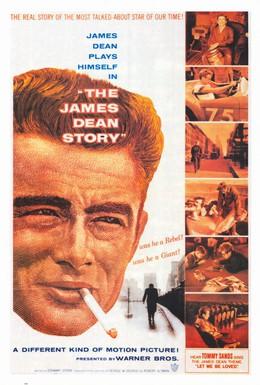 Постер фильма История Джеймса Дина (1957)