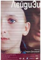Леди Зи (2005)