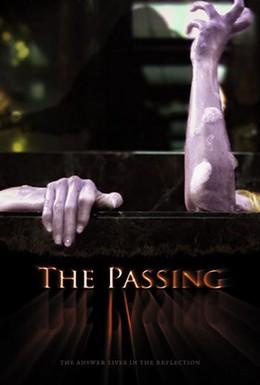 Постер фильма Прохождение (2011)