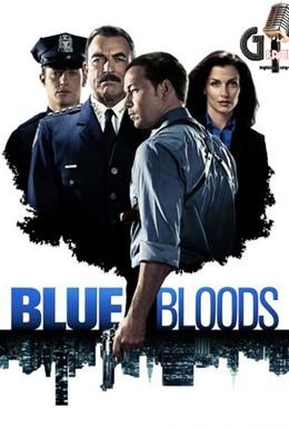 Постер фильма Голубая кровь (2013)