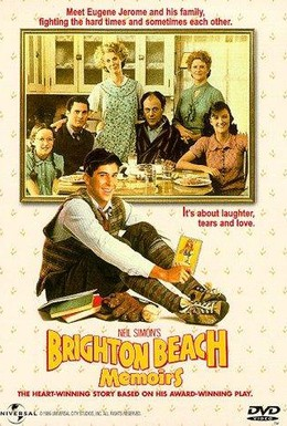Постер фильма Воспоминания о Брайтон Бич (1986)