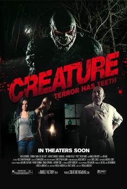 Постер фильма Существо (2011)