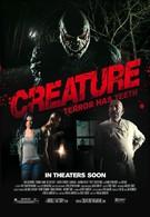 Существо (2011)
