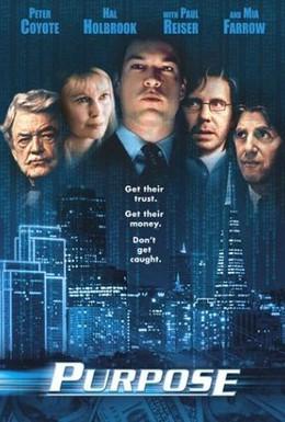 Постер фильма Цель (2002)