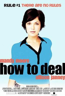 Постер фильма Как быть? (2003)