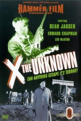 Постер фильма Икс: Неизвестное (1956)