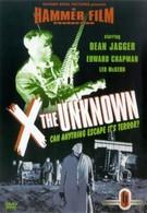 Икс: Неизвестное (1956)